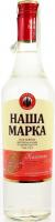 Настоянка Наша марка Калинова 35% 0,5л х6