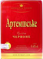 Вино Артемівське сухе червоне 3л B&B х2