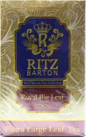 Чай Ritz Barton Royal Big Leaf чорний 80г
