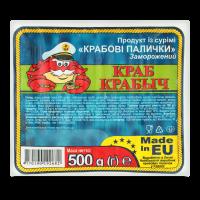Палички крабові Vici Краб Крабич 500г