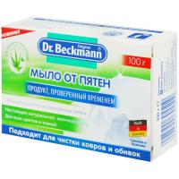 Мило Dr.Beckmann від плям 100г х6