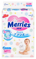 Підгузники Merries M 6-11кг 64шт х6