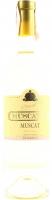 Вино Muscatto Muscat біле н/солодке 0,75л х12