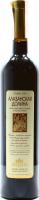 Вино Vardiani Алазанська долина н/солодке червоне 0,75л х6