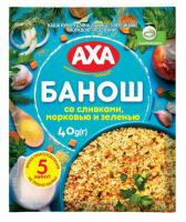 Каша AXA Банош з вершками морквою і зеленню 40г