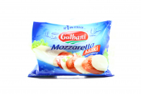 Сир Galbanі Моцарелла Maxi 45% 250г