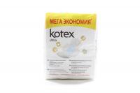 Гігієнічні прокладки Kotex Ultra Normal, 40 шт.