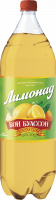 Вода Бон Буассон Лимонад 2л х6