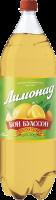 Напій Бон Буассон Лимонад 2л х6