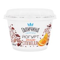 Йогурт Галичина Страчателла 2,5% апельсин 180г