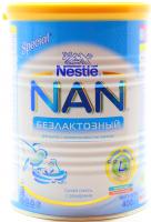Суміш Nestle дитяча NAN Безлактозный 400г х12