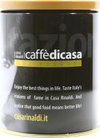 Кава Casa Rinaldi Espresso Oro Золота мелена з/б 250г