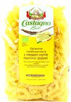 Макаронні вироби Castagno органічні форма фузіллі 500г