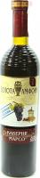 Вино Золота Амфора Каберне марсо 0,7л х6