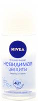 Дезодорант Nivea кульковий Pure 50млх6
