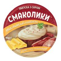 Закуска з сиром Смаколики смак Мисливські ковбаски 90г х32