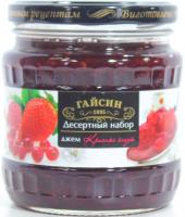 Джем Гайсин Десертний набір Червона ягода 525г
