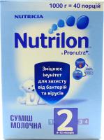 Суміш Nutrilon Nutricia 2 молочна 6-12місяців 1000г х6