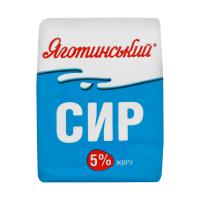 Сир Яготинський кисломолочний 5% 200г