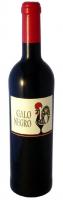Вино Galo Negro червоне напівсухе 0,75л