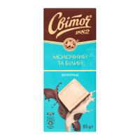 Шоколад Світоч молочний та білий 85г х24