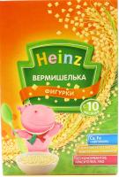 Вермишелька Heinz Фігурки 340г х6