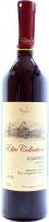 Вино Чизай Каберне сухе натуральне червоне 0.75л х6