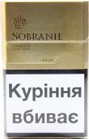 Сигарети Sobranie Gold