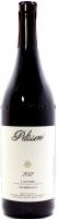 Вино Pelissero Langhe nebbiolo 0,75л х2