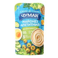 Майонез Чумак Апетитний 50% 150г