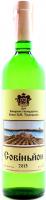Вино Князя Трубєцкаго Совіньйон 0,75л х6