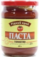 Паста томатна Рідний край  25% 490г