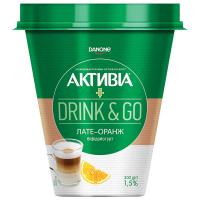 Біфідойогурт Активіа лате-оранж 1,5% стакан 300г