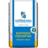Борошно Київ млин пшеничне в/с 1,8кг