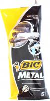 Бритва Bic Metal 5шт.