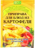 Приправа Edel для блюд з картоплі 30г