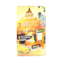 Аперитив Aperol Spritz 11% 1л+стакан х6