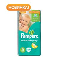 Підгузки Pampers Active baby-dry junior 11-18кг 64шт x3