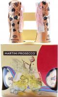 Вино ігристе Martini Prosecco брют біле 0,2л х6