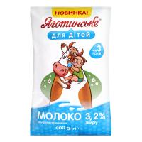 Молоко Яготинське для дітей 3,2% тетра-фіно 900г