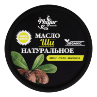 Натуральне масло для обличчя, волосся та тіла Mayur Naturals Ши, 50 мл
