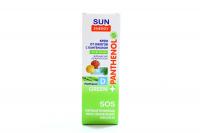 Крем Sun Energy від опіків з пантенолом 75мл х5
