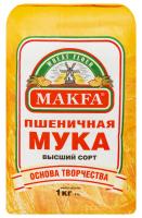 Борошно Макфа пшеничне в/г 1кг х8