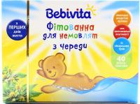 Суміш Bebivita для ванни Череди 40шт