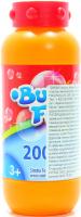 Іграшка Simba мильні бульбашки арт.760687