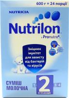 Суміш Nutrilon Nutricia 2 молочна 6-12місяців 600г х4
