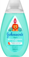 Шампунь Johnon`s baby гель 2в1 300мл