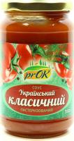 Соус prOK Український класичний 350г