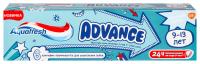 Зубна паста дитяча Aquafresh Advаnce, 75 мл