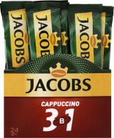 Напій кавовий Jacobs 3в1 Cappuccino 12,5г х24